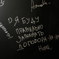 OlgaGalkina_692.jpg